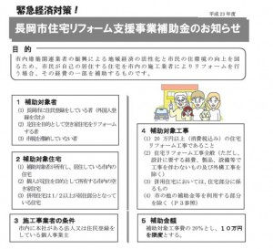 nagaokari1